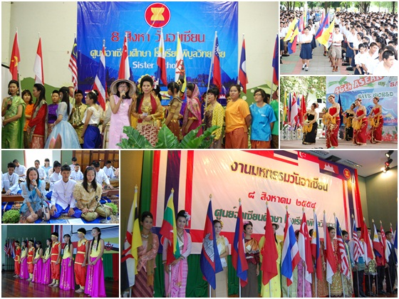 aseanday act