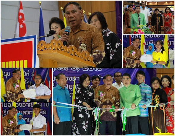 JoinASEANDay16Aug2561A
